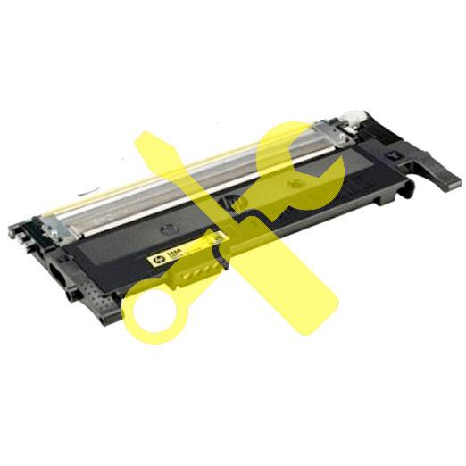 Заправка желтого картриджа HP W2071A №117A