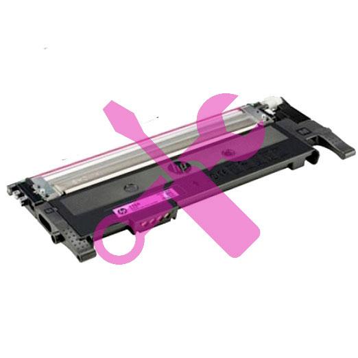 Заправка пурпурного картриджа HP W2073A №117A