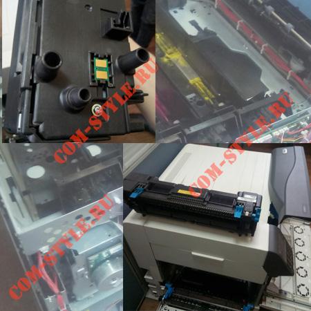 Сброс счетчика (45531113) Fuser Unit OKI C911 / C931 / ES9431 / ES9541
