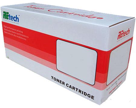 Картридж Canon 051 совместимый (без чипа)