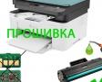 Заправка картриджей HP W1106A