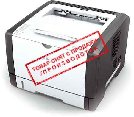 Ricoh архивные модели Ricoh Лазерный принтер Ricoh SP 311DN, A4, 128Мб, 28стр/мин, дуплекс, LAN, лоток 300л, старт.картридж 1000стр