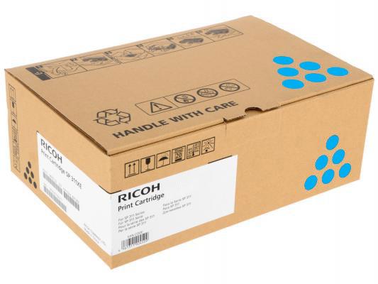 Принт-картридж высокой емкости, голубой, тип Ricoh SPC252HE ( 6000стр) для Ricoh SPC252DN / C252SF