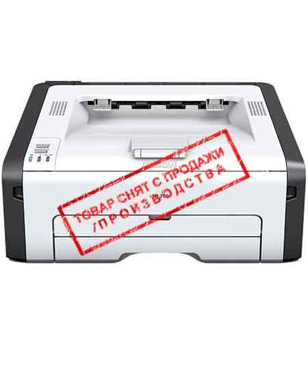 Ricoh архивные модели Ricoh Лазерный принтер Ricoh SP 210, A4, 128Мб, 22стр/мин, GDI, лоток 150л, старт.картридж 1000стр