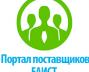 Компания начала работу с ЕАИСТ